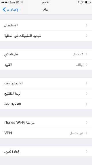 تطبيق كيبورد العرب للايفون لتصميم لوحة المفاتيح الكيبورد العربية