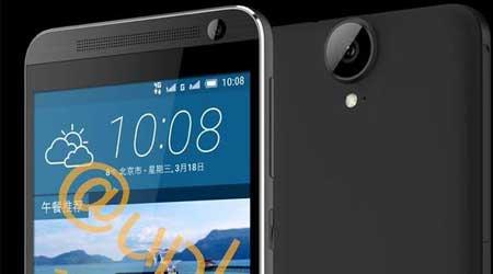 صور وتفاصيل مسربة حول جهاز HTC One E9 Plus