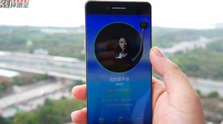 فيديو: جهاز OPPO R7 قد يكون بدون حواف شاشة !