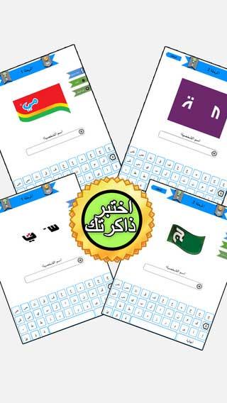 لعبة الشعارات والماركات العربية