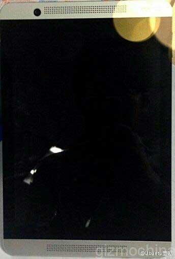 صورة مسربة للجهاز اللوحي HTC T1H - مزيد من الإبداع