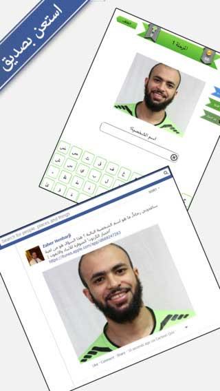 لعبة الدوري السعودي لاختبار ذاكرتك وثقافتك الكروية