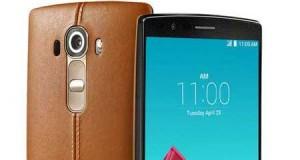 شركة LG تؤكد أن جهازها LG G4 سيكون فخما وراقيا ومميزا