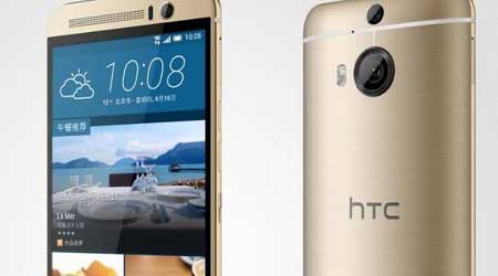شركة HTC تعلن رسميا عن جهاز HTC One M9 plus - في الصين