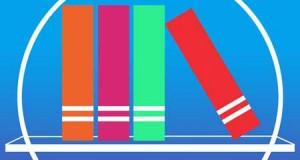 تطبيق المكتبة الإسلامية