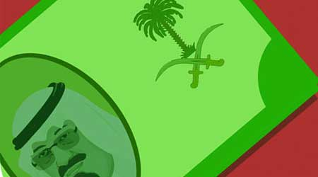 تطبيق ملياردير العرب