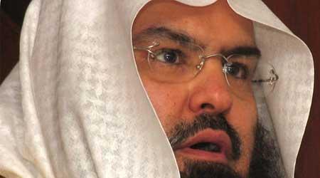 Photo of تطبيق القران الكريم – السديس والشريم – قراءة بجودة عالية، مجانا