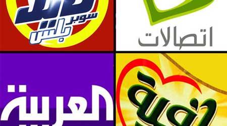 صورة لعبة الشعارات والماركات العربية – لاختبار الذاكرة وثقافتك بشعارات الشركات المختلفة، مجانا
