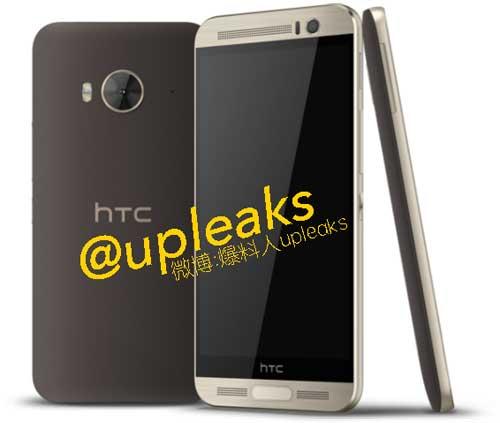 تسريب مواصفات وصور جهاز HTC One ME9