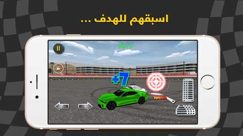 لعبة السيارات ملك الدرفت