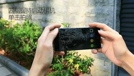 شركة ZTE تعلن عن جهاز Nubia Z9 ذو المواصفات المبهرة