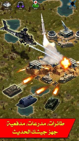 لعبة حرب الحروب لمحبي الألعاب الاستراتيجية وبأفضل المؤثرات