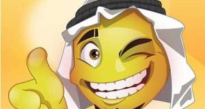 تطبيق Ibtisamat Keyboard - لوحة مفاتيح عربية بأفضل الوجوه التعبيرية