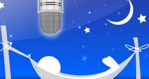 تطبيق Dream Talk Recorder لتسجيل أحلامك أثناء النوم