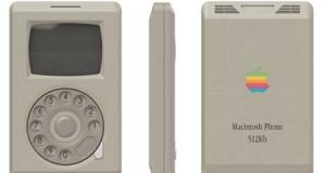 صور: هذا هو شكل الأيفون لو قامت آبل بالإعلان عنه عام 1986 م !
