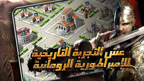 لعبة عش التاريخ مع لعبة ملوك الحرب