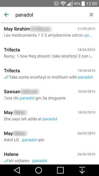 تحديث جديد لتطبيق واتس آب يتيح البحث داخل المحادثات