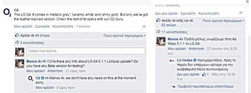شركة LG تؤكد: جهاز G4 لن يحصل على الأندرويد 5.1.1