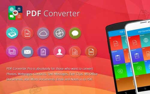 تطبيق PDF Converter الاحترافي لتحويل كل شيء إلى PDF - مجاني
