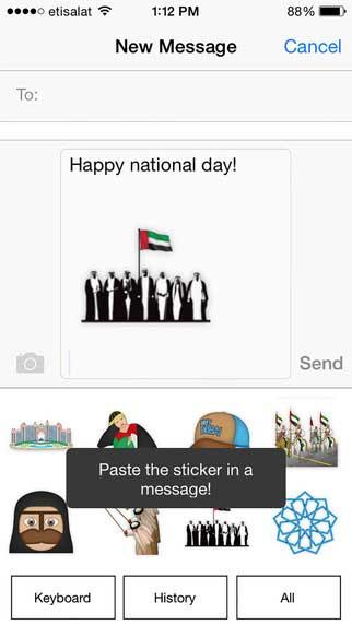 وجوه تعبيرية مميزة مع تطبيق Dubai Emoji المجاني للأيفون