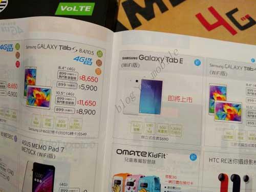 سامسونج تعمل على سلسلة لوحيات بإسم Galaxy Tab E