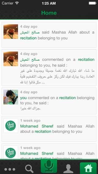 """تطبيق """"رتّل"""": شبكة اجتماعية لتحفيظ وتلاوة القرآن الكريم"""
