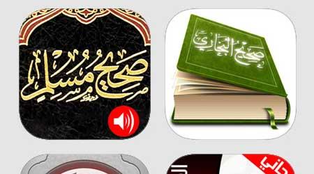 Photo of تطبيقات اليوم الثالث من شهر رمضان المبارك – باقة منوعة وغنية لتجربة واسعة عبر اجهزتكم