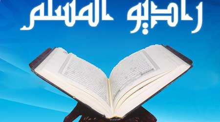 Photo of تطبيقات اليوم السابع من شهر رمضان المبارك – منوعة ومفيدة ورائعة بامتياز خصيصا لزوار اخبار التطبيقات