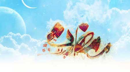 كل عام وانتم بخير بمناسبة قدوم رمضان الكريم - مفاجآة شهر رمضان من اخبار التطبيقات