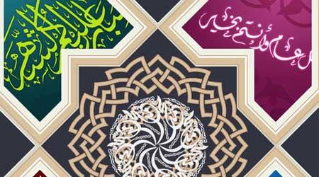 صورة تطبيقات اليوم الثاني من شهر رمضان المبارك – مميزة جدا ومنوعة بنكهة رمضانية خالصة