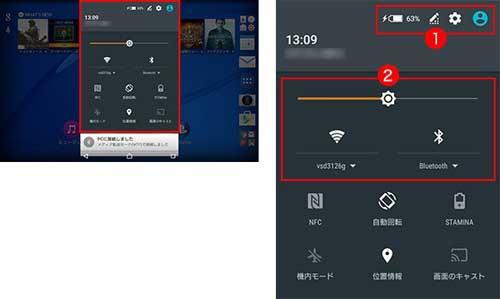 سوني Xperia Z2 وZ3 سيحصلان على الأندويد 5.1.1 خلال هذا الشهر