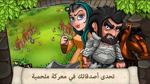 لعبة لعبة فارس العرب - من أجمل الألعاب العربية الملمحية والاستراتيجية