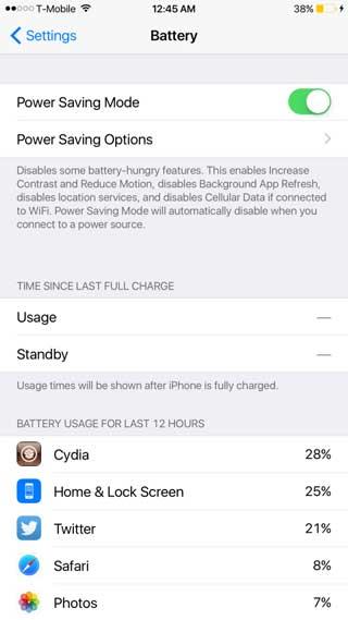 أداة Power Saver Mode لتوفير ميزة حفظ الطاقة لجهازك