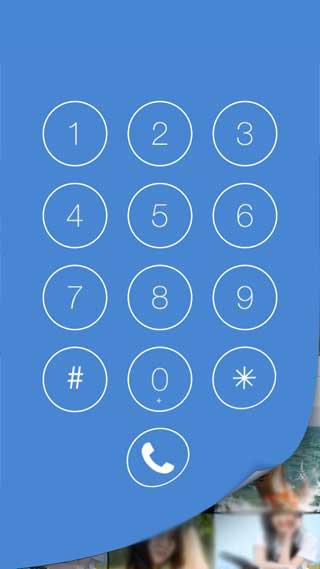 تطبيق HiPhone