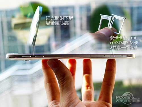 صورة مسربة لجهاز Galaxy A8