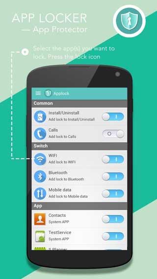تطبيق App Lock لحماية تطبيقاتك وغلقها بأرقام سرية