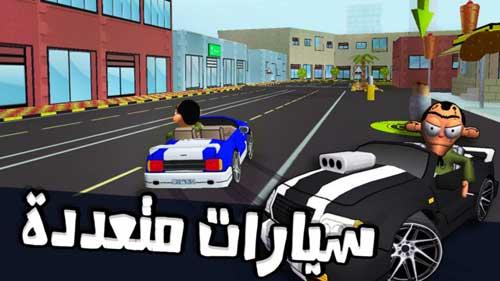 لعبة ملك التوصيل: نسخة رمضان - مسلية وممتعة للأيفون والأندرويد