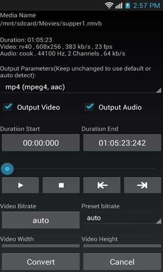 تطبيق Media Converter - محول ملفات مميز للاندرويد