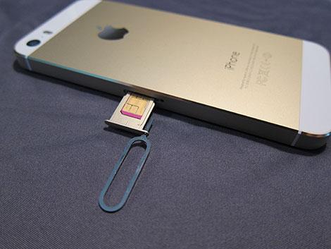 قريباً : الآيفون بدون شريحة اتصال SIM !