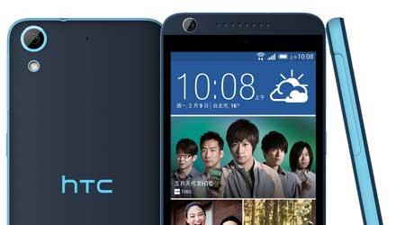صورة شركة HTC تعلن عن 4 أجهزة جديدة للسوق الأمريكي بمواصفات متوسطة
