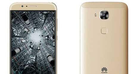 صورة الإعلان رسمياً عن هاتف Huawei G8 بشاشة 5.5 إنش !