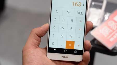 Photo of شركة أسوس تعلن عن جهازها Pegasus 2 Plus المميز