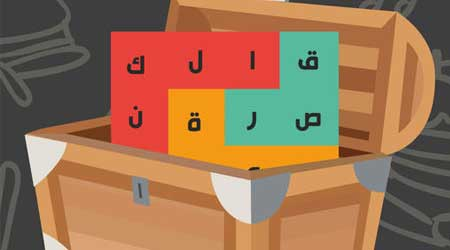 تطبيقات اليوم الـ 27 من شهر رمضان المبارك - باقة شاملة ورائعة ومميزة تحميل لكم الكثير