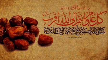 تطبيقات العيد اول ايام العيد والجزء الثاني - باقة راقية رائعة شاملة ومنوعة وكبيرة مختارة بعناية