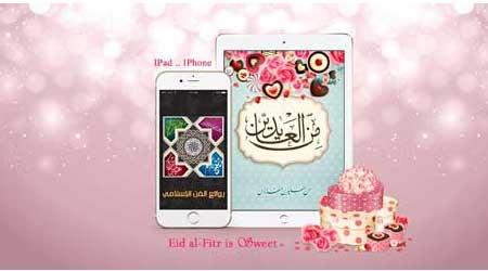 تطبيق روائع الفن الإسلامي - بطاقات معايدة لعيد الفطر والمناسبات بأفضل الخطوط وأروع التصميمات