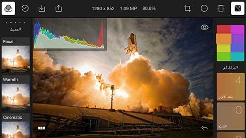 تطبيق Polarr Photo Editor - الفريد من نوعه في متجر أبل وجوجل
