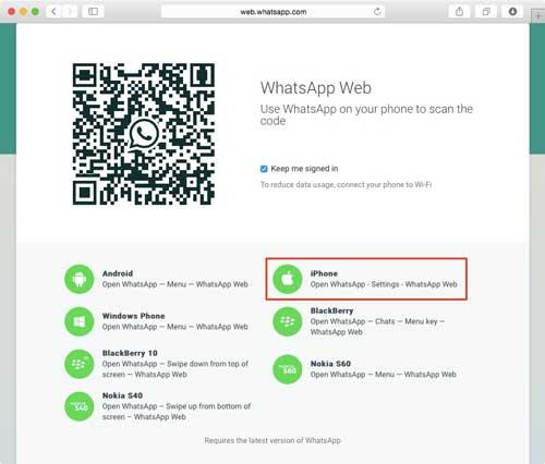 شرح طريقة تشغيل واتس آب على متصفحات الحاسوب