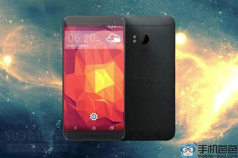 التسريبات الكاملة حول جهاز HTC O2 المنتظر !