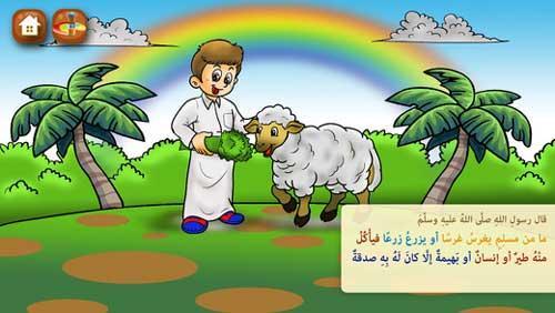 لعبة سامح المتسامح لتعليم الأطفال 10 أحاديث نبوية - مجاني ومفيد ورائع