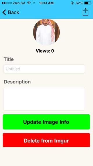 تطبيق Imgury لرفع الصور لموقع imgur مع مزايا عديدة رائعة - مجاني